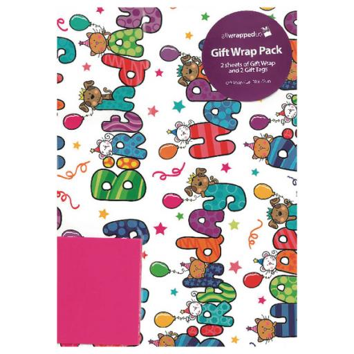 Regent Packaged Wrap Happy Birthday Text Wrap (Pack of 12) F278